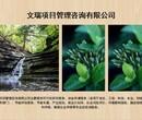 岳塘:岳塘写技术改造项目立项、批地可研图片