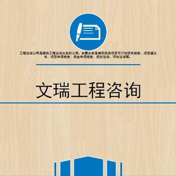 枣庄市专做项目计划书-项目规划报告