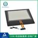 19寸电容式触摸屏广州触控一体机电容屏外屏