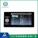 7寸智能家居控制系统触摸屏北京触摸屏厂家定制多点触控电容屏
