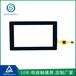 电容触摸屏北京触摸屏厂家定制医一体机电容屏