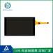 7寸电容触摸屏北京工厂订做工业控制摄像机多点触控全贴合电容屏