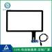 15.6寸触摸屏USB接口?#25214;?#26426;售货机触摸屏工厂工模订制尺寸