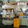鼎潤鍛壓廠家定制315噸四柱液壓機油壓機