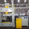 鼎潤鍛壓機械出售YM-250T龍門液壓機油壓機