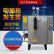旭恩全自動蒸汽發生器電加熱蒸汽發生器廠家