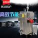 高效節能燃油蒸汽鍋爐全自動蒸汽發生器