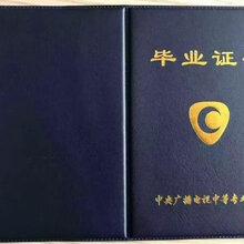 武漢考二建報名報考讀中專文憑專業可以報名通過