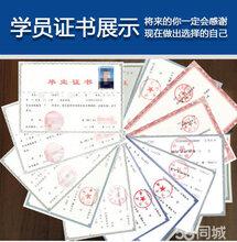 湖北省學信網可查考二建考公務員中專本科專科學歷提升