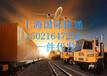 宝山区EMS联邦国际快递,国际航空货运价格表