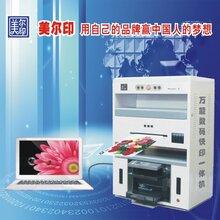 开广告图文店可印个性名片PVC卡的彩色数码快印设备