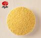 供应大黄米五谷杂粮小黄米粗粮小米