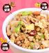 供应水果坚果燕麦片混合谷物麦片即食早餐