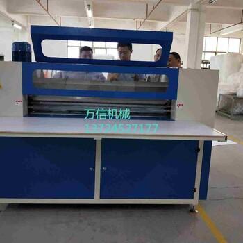 珍珠棉横竖分切机自动送料生产厂家