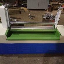 厦门珍珠棉热熔胶机制造商图片