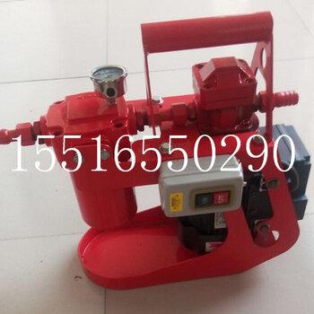 BLYJ-15手提式滤油机设备加油