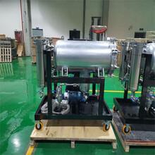 供应佳洁宝聚结脱水滤油机油中除水LYC-J系列图片