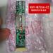 東為信KMG-M66G3-100YSM10改方向流向信號線轉接頭排線排插