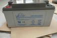 理士蓄电池DJM1265在线报价