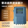 超声波流量计选型说明超声波流量计安装方法工作原理