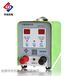 HS-ADS03超能薄板冷焊機