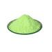 化纖專用熒光增白劑
