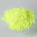pvc專用熒光增白劑