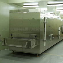 西藏隧道速冻机厂家西藏速冻机单冻机图片