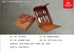 韩国777美甲套装安徽合肥礼品定制健康从清洁开始送客户的高性价比礼品