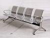 廣西公共排椅定制醫院輸液機場等候4人5人加皮墊等候排椅