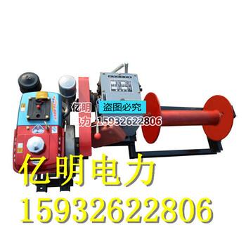 機動絞磨3噸5噸柴油汽油電動絞磨機角磨卷揚機機動絞磨電纜絞磨