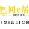 广州PVC地板公司_PVC地板厂家pvc地板安装师傅