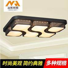 迈辉照明48w客厅卧室书房亚克力方形现代简约led吸顶灯图片