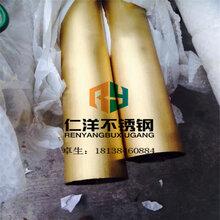 不銹鋼彩色管不銹鋼彩色管價格_優質不銹鋼彩色管批發/