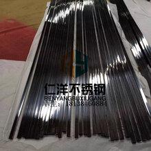 304彩色不銹鋼方管_彩色不銹鋼裝飾管