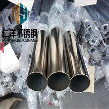 佛山不銹鋼異型管定制不銹鋼矩形管不銹鋼方管不銹鋼圓管定制