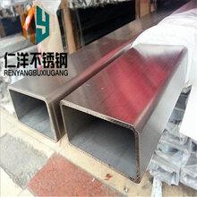 不銹鋼矩形管廠家直銷201不銹鋼管批量定制不銹鋼方管
