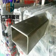 304不銹鋼方管現貨不銹鋼矩形管定制不銹鋼管廠家直銷