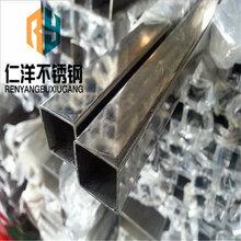 薄壁不銹鋼管件裝飾管304不銹鋼方管價格,不銹鋼焊管廠,