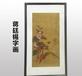 蒋廷锡字画-牡丹图