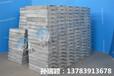 钢桩防腐铝阳极铝合金牺牲阳极的价格