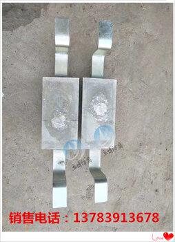平鐵式鋁陽極陰極保護防腐鋁陽極塊