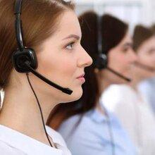 欢迎进入(郴州华帝燃气灶维修网站)全国各点售后服务咨询电话图片