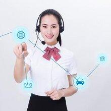 欢迎进入(宁波美的燃气灶维修网站)全国各点售后服务咨询电话图片