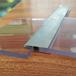 益晶PC阳光板PC耐力板?#25105;?#23610;寸均可定制货到付款全国发货