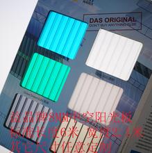 拜珥PC阳光板8毫米透明阳光板聚碳酸酯板材热销品种图片