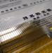 塑料透明PC阳光板顶棚材料防紫外线保温效果好西安厂家批发