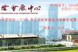 2019中国西部兰州第二届国际教育装备展览会