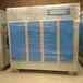 廠家定制銷售光氧催化設備,UV光解凈化設備,光氧催化廢氣處理設備