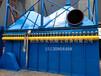 SH-45型布袋除尘器工业除尘器厂家特价酬宾